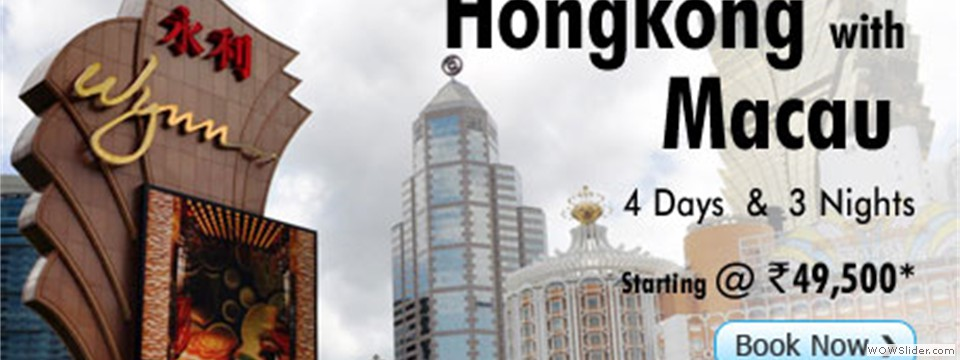 hongkong-with-macau_home